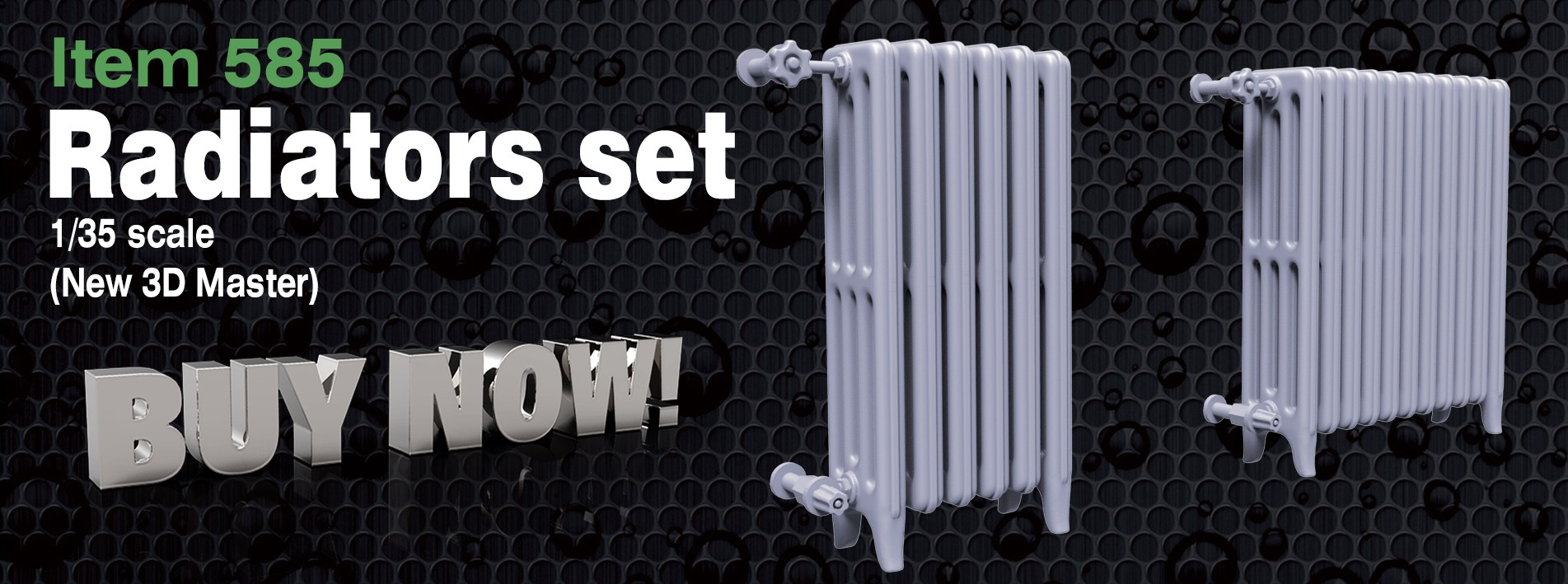 Radiators set